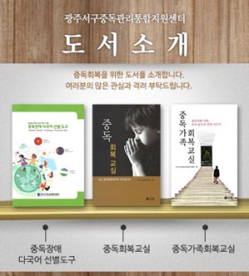 도서소개2
